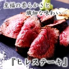 和食居酒屋 燈のおすすめ料理1