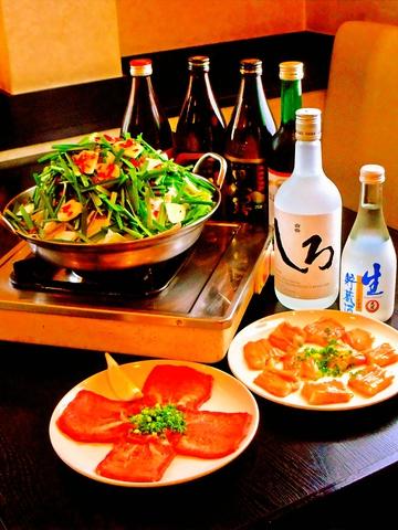 稲・もつ鍋 焼肉 笹丘店