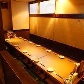 12名様用掘りごたつ席もご用意しております☆サークル・職場での宴会・プチ同窓会など様々なシーンでご利用頂けます