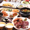 Korean Kitchen FORK フォークのおすすめポイント2