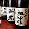 栄寿し総本店のおすすめポイント3