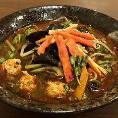 中華台湾料理 志村坂上食堂