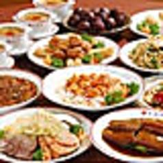 中華料理 香港亭 木場店のコース写真