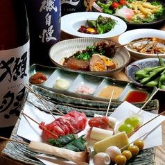 和魂洋彩 真味樓のおすすめ料理1