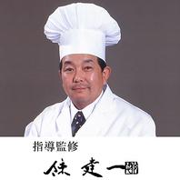 本格四川の名店 四川飯店