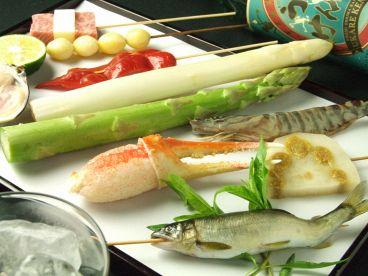 知仙のおすすめ料理1