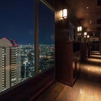 地上200mの個室居酒屋で優雅なご宴会・接待を。