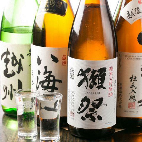 北は北海道、南は沖縄より美味しいお酒を仕入れております!珍しいお酒もご用意しておりますので飲み比べをお愉しみください♪舌の肥えたお客様もご満足いただけるお料理とお酒をご用意してお待ちしております♪