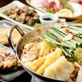 料理メニュー写真■あっさり!しょうゆもつ鍋