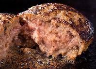 宮崎牛のハンバーグ