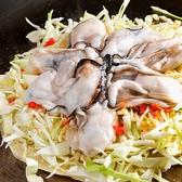 たぬき raccoondogのおすすめ料理3
