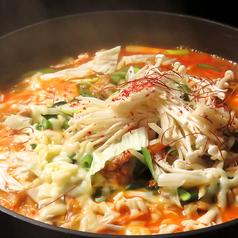 韓国料理 南大門のコース写真