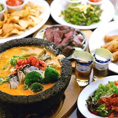 サルサカバナ メサ 中野店のおすすめ料理1