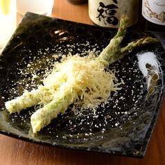 天ぷら 海鮮 地酒 弥栄 いやさか 米子駅前店のおすすめ料理1