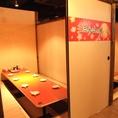 落ちついた雰囲気で★居酒屋御茶ノ水個室の美味桜の藩御茶ノ水駅前店です♪