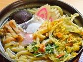 なかの食堂のおすすめ料理3