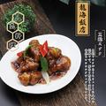 料理メニュー写真【人気】 黒酢の酢豚は特におすすめ!!