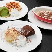 居酒屋 和味酒場菜やのおすすめ料理3