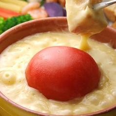 トマトのチーズフォンデュー