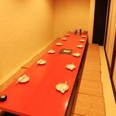 ★10名様前後のご宴会でも、仕切られた完全プライベートのお席でご案内致します。(写真は系列店舗)★