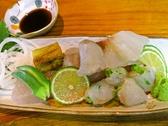 masa 和彩のおすすめ料理3