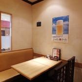 釜めし やきとり はん 上大岡ウイング店の雰囲気2