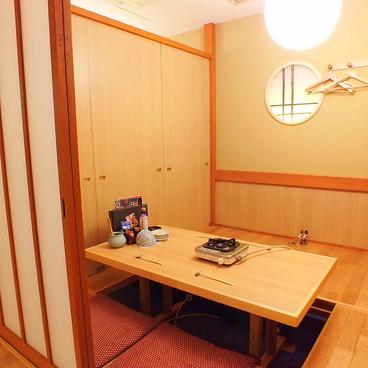 築地ふく竹 本店の雰囲気1