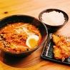 坦々麺 炊き餃子 梟 ふくろう 天神店のおすすめポイント2
