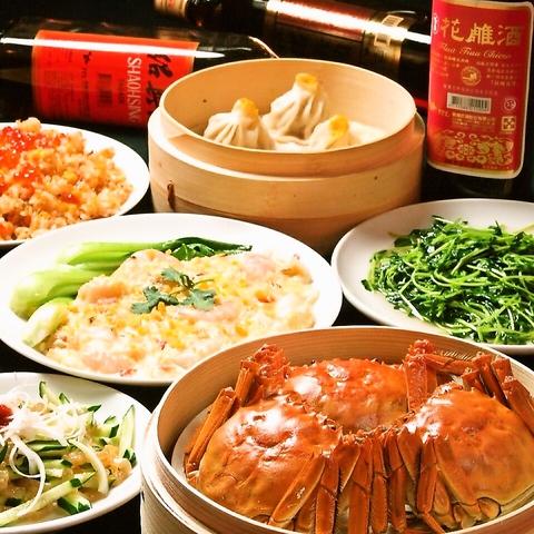 1971年6月年創業、47年営業の老舗店!台湾料理なら味王へ♪