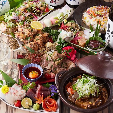 【きたまるコース】肉も魚もよくばりに!北丸の定番コース[全8品]2H飲み放題付き 5000円⇒4000円
