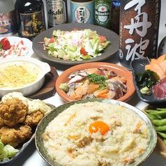 旬彩美食 四味屋 よんみや 四ツ谷店のコース写真