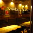 店内は禁煙・喫煙と分かれております。個室貸切も◎