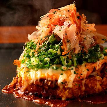 ごっつい 笹塚 お好み焼きのおすすめ料理1