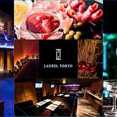 LAUREL TOKYO ローレルトーキョー ごはん,レストラン,居酒屋,グルメスポットのグルメ