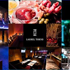 貸切パーティー LAUREL TOKYO(ローレルトーキョー)の写真