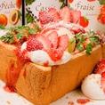 毎年大人気★苺フェア開催中!!ハニートーストやワッフル等、多数のスイーツをご用意しております♪
