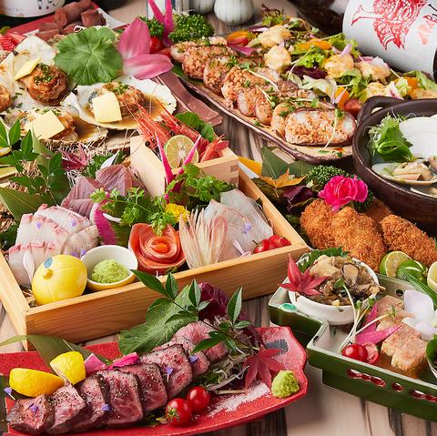 <つばきコース>新鮮魚介と和牛イチボのワンランク上のコース全9品2H飲放題付6000円⇒5000円