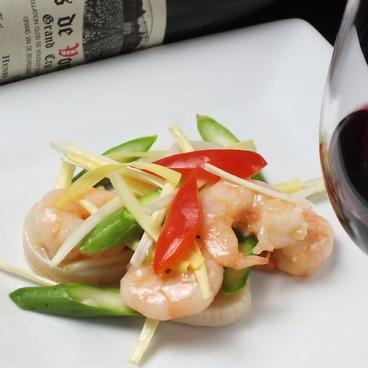中国食酒坊 まつもとのおすすめ料理1