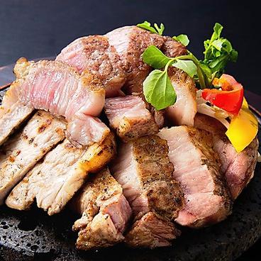 芋蔵 四日市店のおすすめ料理1