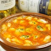 スペイン料理 カルメンのおすすめ料理3