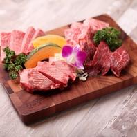 極上肉をお得に食べてもらいたい♪