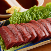 仙台焼肉 ホルモン 独眼牛 千葉店のおすすめ料理2