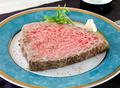 料理メニュー写真【キャスバル超スペシャリティ】 国内銘柄 牛厚切ローストビーフ