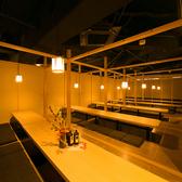 大人の隠れ家個室居酒屋 天照 Amaterasu 大分府内町店の雰囲気2