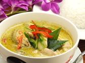 Bangkok orchid バンコクオーキッドのおすすめ料理3