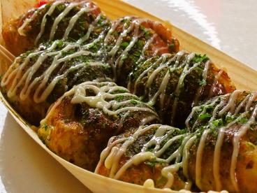 たこ焼き スマイル 新発田のおすすめ料理1
