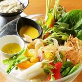 FINE DINING TASTE-6のおすすめ料理3