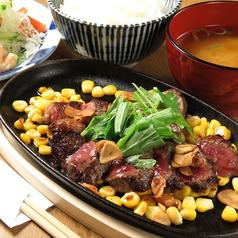 洋食の店 ITADAKI 円町店の写真
