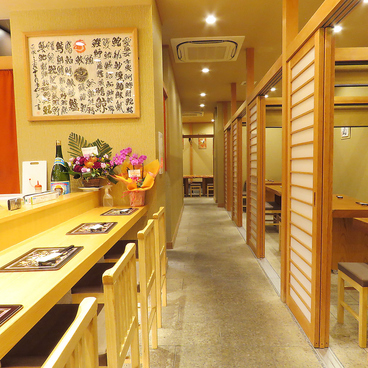 日本の魚 大勝の雰囲気1
