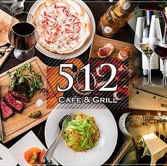 512 CAFE&GRILL 六本木ミッドタウン前の写真